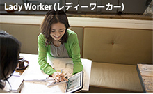 Lady Worker
