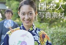 日本人写真素材を探す